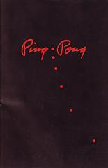 Ping Pong 2007